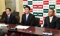 静岡知事に公開質問状 暴言問題で自民会派 予算折衝には応じる方針