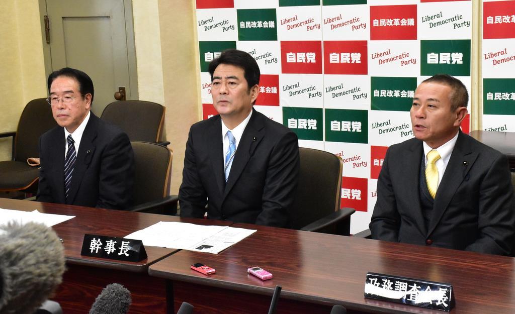 静岡知事に公開質問状 暴言問題で自民会派 予算折衝には応じる…