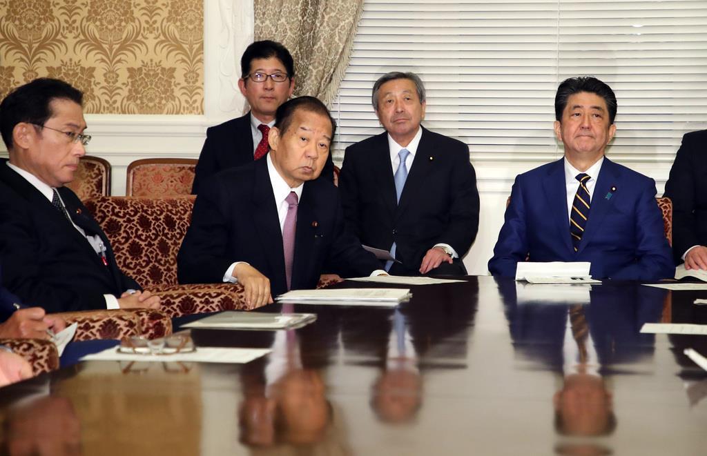 岸田派、「ポスト安倍」へ集団指導体制確立へ