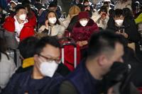 中国、とまらぬ新型肺炎拡大に危機感 情報公開に疑問 国際圧力も