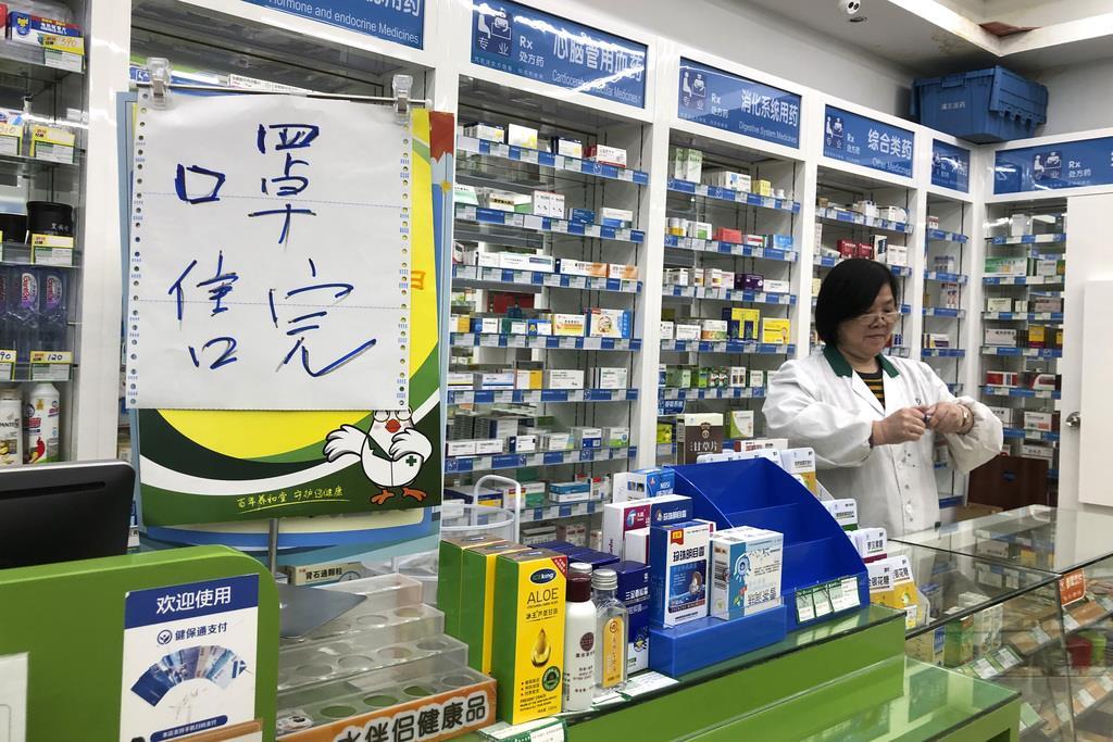 中国の新型肺炎 新たに77人の発症確認 計291人に拡大