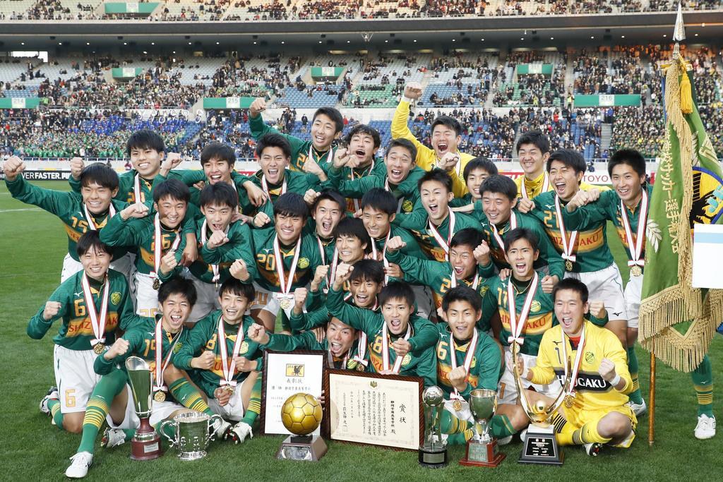 サッカー王国復権へののろしを上げた静岡学園。静岡県勢として24大会ぶりの高校選手権制覇となった