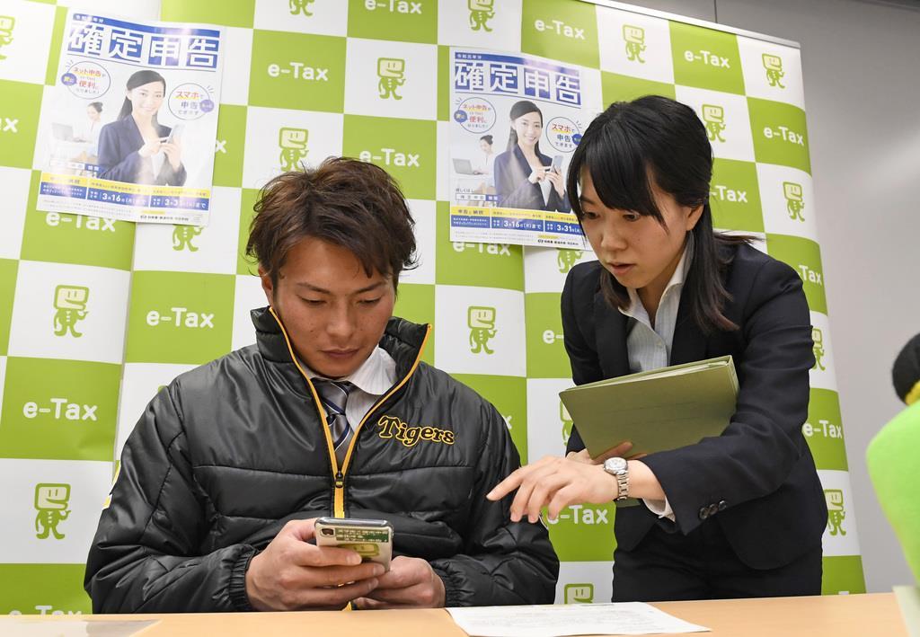スマホで税の確定申告 阪神・北條選手が模擬体験