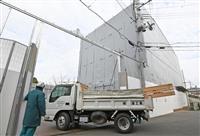 【動画】スタジオ建物解体始まる 京アニ、春に終了予定