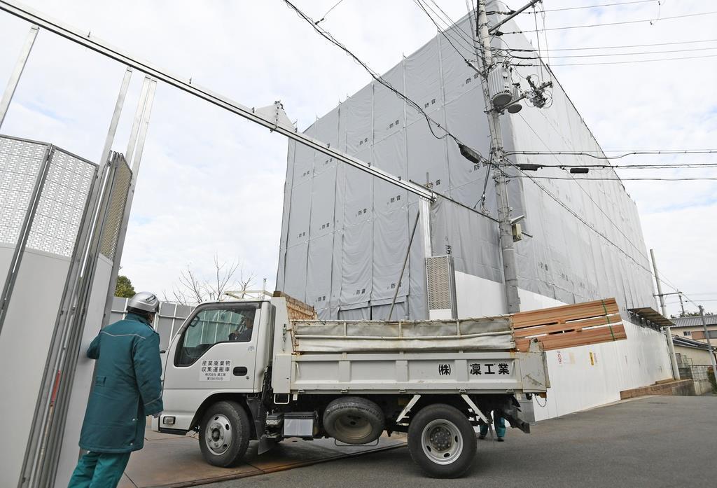 スタジオ建物解体始まる 京アニ、春に終了予定