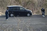 福島の車中遺体は母子4人 けがの51歳男性とは婚姻関係なし