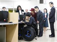 両陛下、埼玉の障害者施設ご訪問