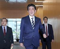 安倍晋三首相「正々堂々と政策論争を」 きょう22日から各党代表質問スタート