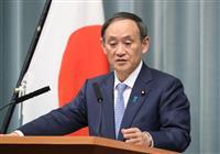 菅官房長官「一層の警戒必要」 新型肺炎拡大防止を改めて強調