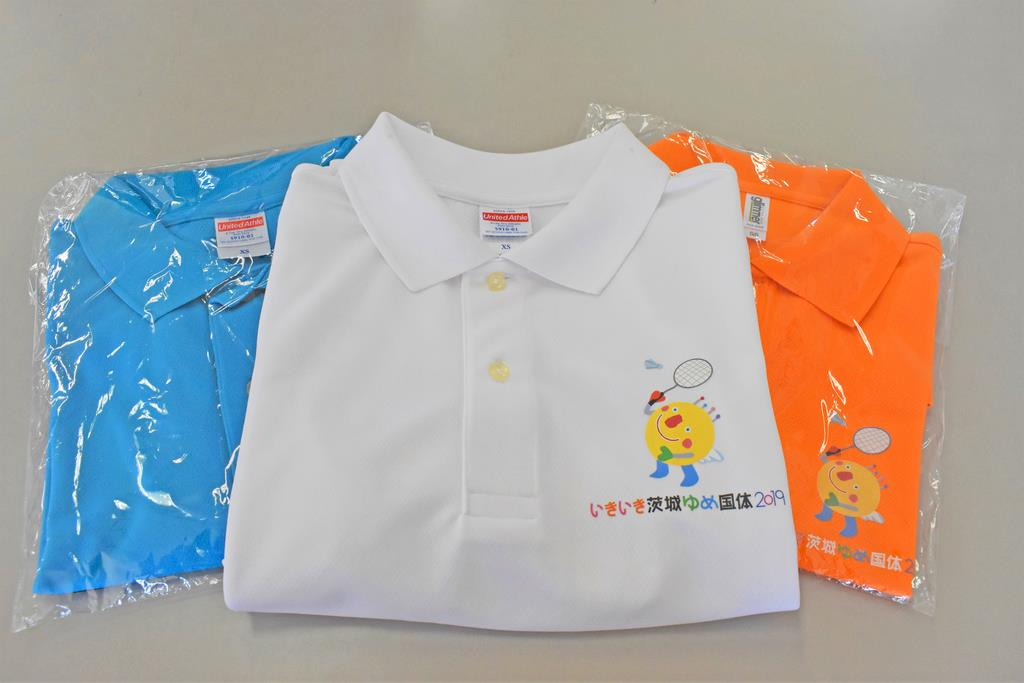 2300円→1500円→500円! 茨城国体ポロシャツ、「バ…