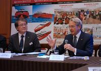 新型高速船「クイーンビートル」30日から予約 福岡-釜山、7月就航