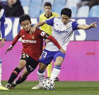 香川アシスト、久保建と対決制す サッカーのスペイン国王杯
