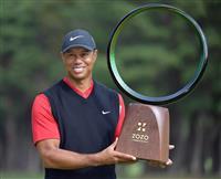 ウッズ来年の選出対象 世界ゴルフ殿堂入り45歳からに