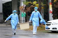 米国でも新型肺炎の感染確認 アジア外で初、男性1人 西部州に居住、武漢渡航