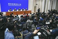 【新型肺炎】中国当局の会見要旨 「春節の時期、危険度増大」「感染源は野生動物」