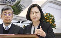 台湾・蔡政権 SARS流行の再現を警戒