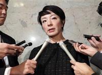 自民・河井案里氏 1億5000万入金「違法性ない」