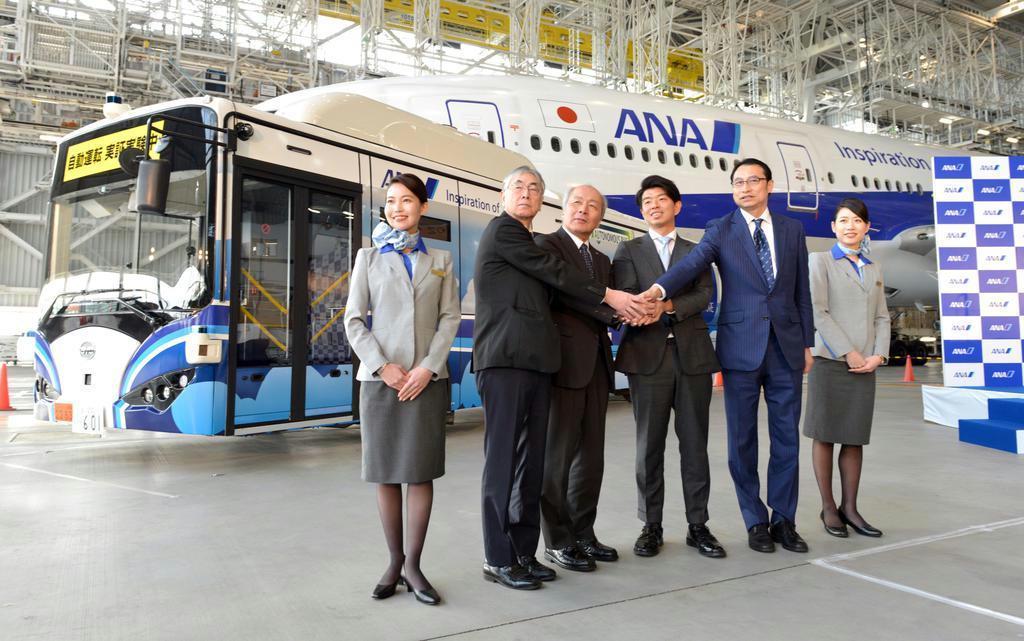 【動画あり】大型EVバスの自動運転実験 全日空など、羽田空港…