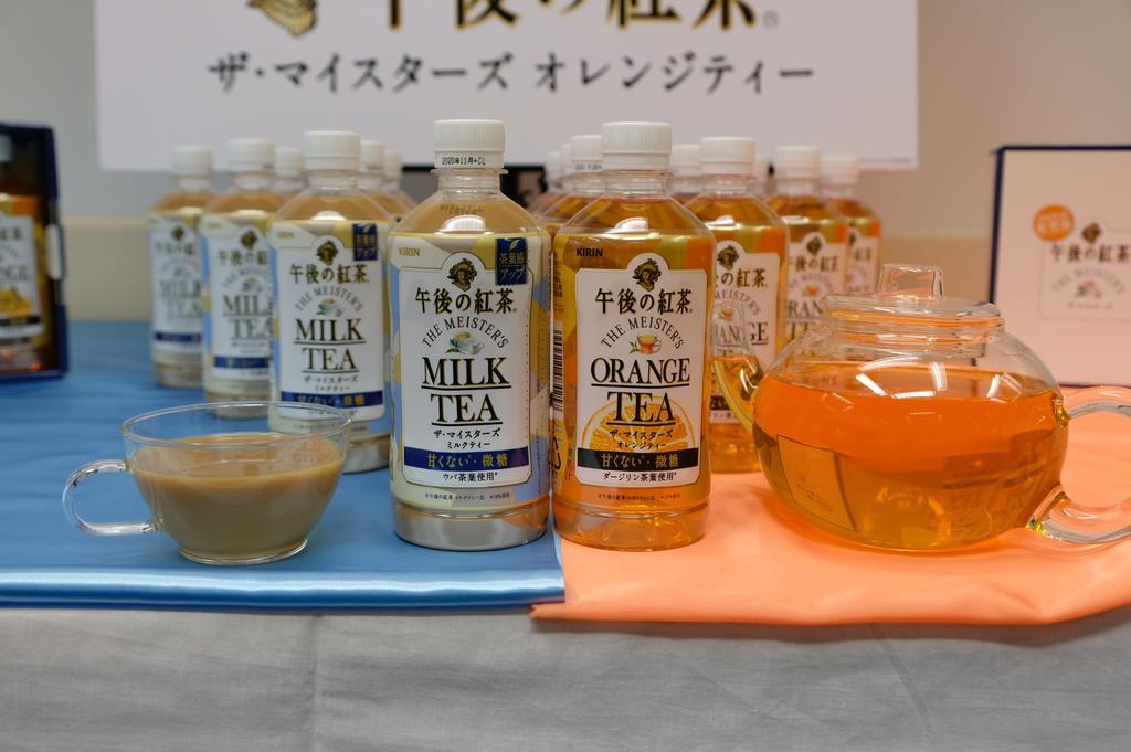 """キリンビバ、""""午後ティー""""ブランドで「微糖」商品拡充"""