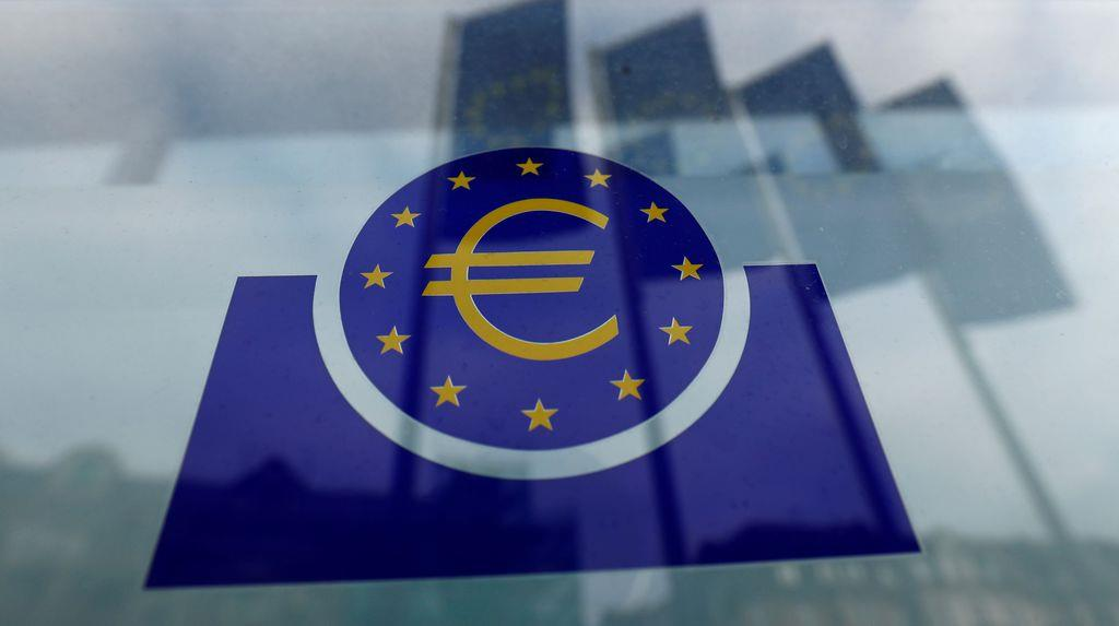 金融政策戦略の点検開始 欧州中銀、金利は維持