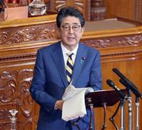 安倍首相「襟正し、説明尽くされる」 辞任閣僚への批判に