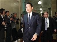 岸田氏「首相は3選までを前提に考えている」