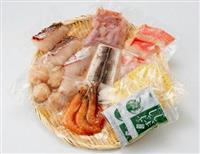 志布志市ふるさと納税返礼品食品に賞味期限切れ