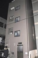 放置の乳児死亡、両親逮捕 神戸、保護責任者遺棄疑い