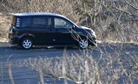 遺体に抵抗の痕跡なし 福島の母子4人死亡事件