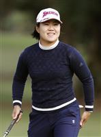 畑岡はプロアマ戦で調整 米女子ゴルフ第2戦に備える