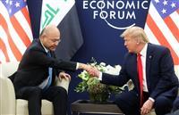 「イラクは米軍の行動に好意」トランプ氏、駐留米軍めぐり