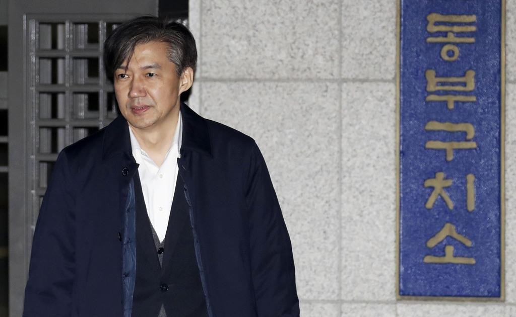 前法相捜査の次長検事また地方へ 韓国で検事759人が異動