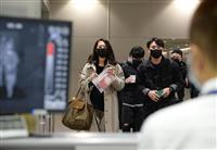 新型肺炎 春節控え警戒の関西空港「SARS並みに備え」
