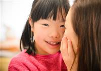 ダウン症児の笑顔広がる 大阪の写真家、国連本部で個展へ