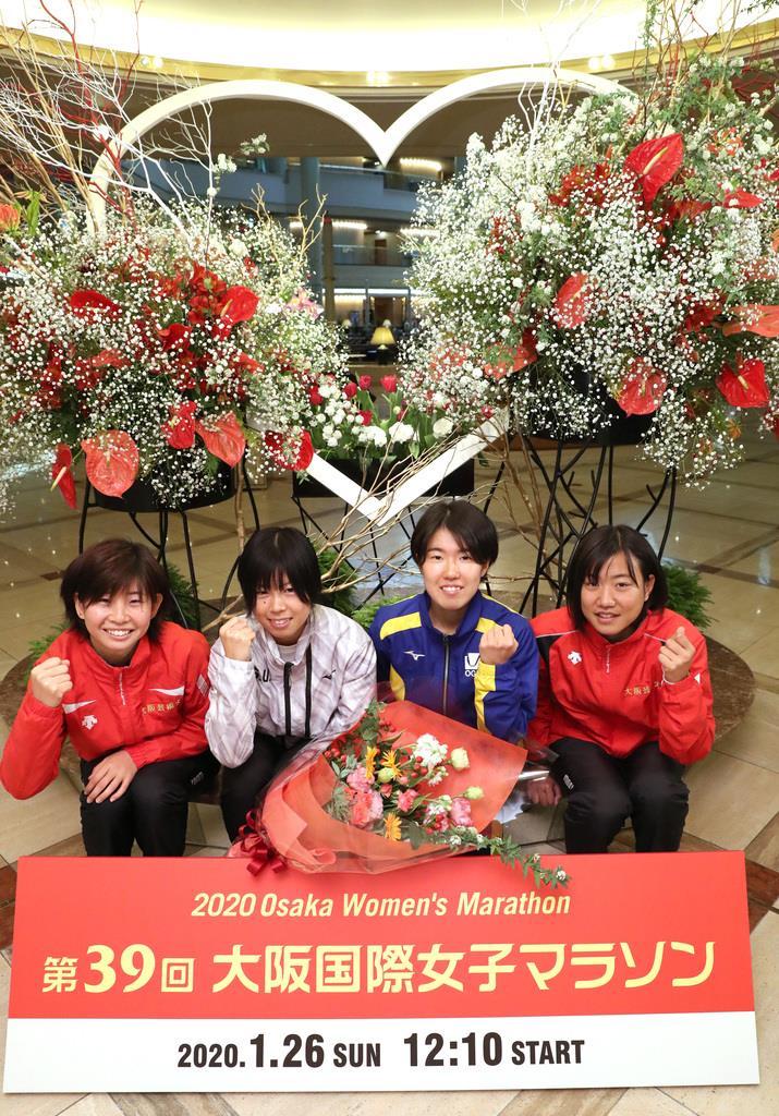 五輪設定記録突破なるか…大阪国際女子マラソン、記者会見からレ…