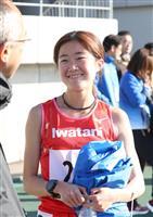 【大阪国際女子マラソン】大同美空 初マラソン、野口みずきの背中を追って