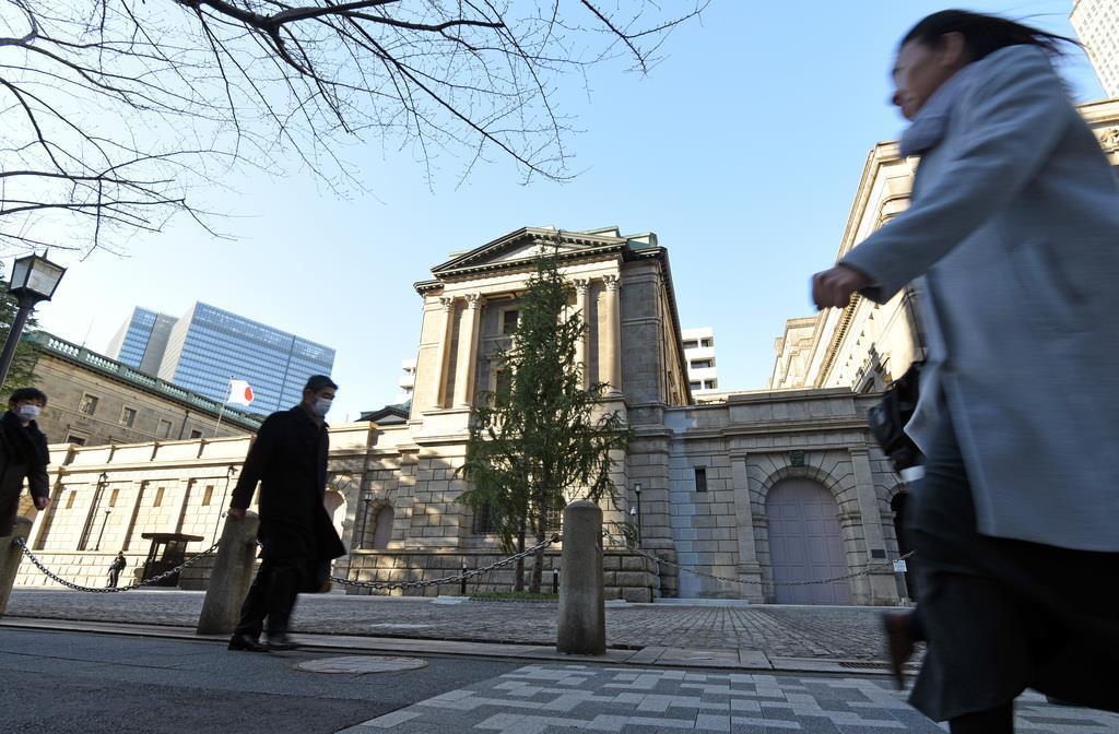 消費増税の悪影響警戒 日銀、昨年12月の議事要旨