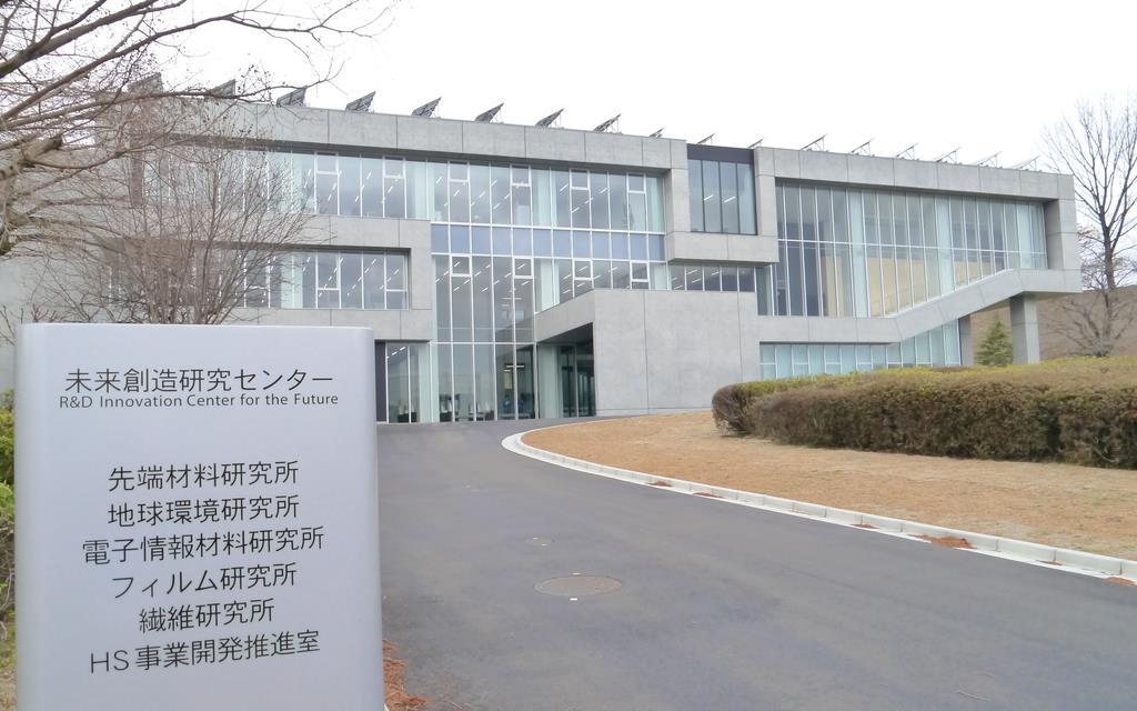 東レが100億投じた新研究拠点を公開 次世代型素材を開発