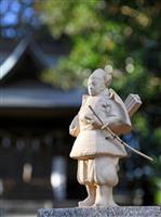 【日本人の心 楠木正成を読み解く】第4章 現代に生き続ける「楠公さん」12 幻の武将像…