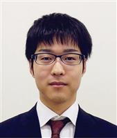 関西棋院最優秀棋士賞に村川大介十段