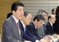 新型肺炎で首相「中国政府と情報共有強化」 韓国に「約束守ること期待」 参院代表質問