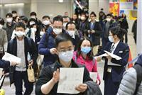 新型肺炎で中国湖北省「渡航中止勧告」 外務省レベル3に