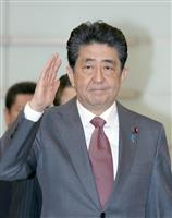 首相「五輪決定から開催まで首相務めた」 橋本五輪相らとの会食で