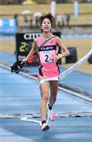 【大阪国際女子マラソン】2時間22分22秒への挑戦 MGC出場組の雪辱なるか