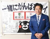 【一聞百見】被災者のためなら法破る覚悟で 岡山県総社市長の片岡聡一さん(60)