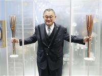 トーチ燃料に福島産水素 史上初、五輪聖火リレー