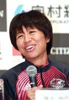 【大阪国際女子マラソン】福士、6度目の浪速路へ 不安の中にも笑顔「やれることはやった」