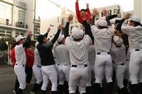 選抜高校野球、東海大会4強の静岡・加藤学園が初出場