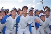 選抜高校野球 夏春連続の花咲徳栄「日本一目指す」