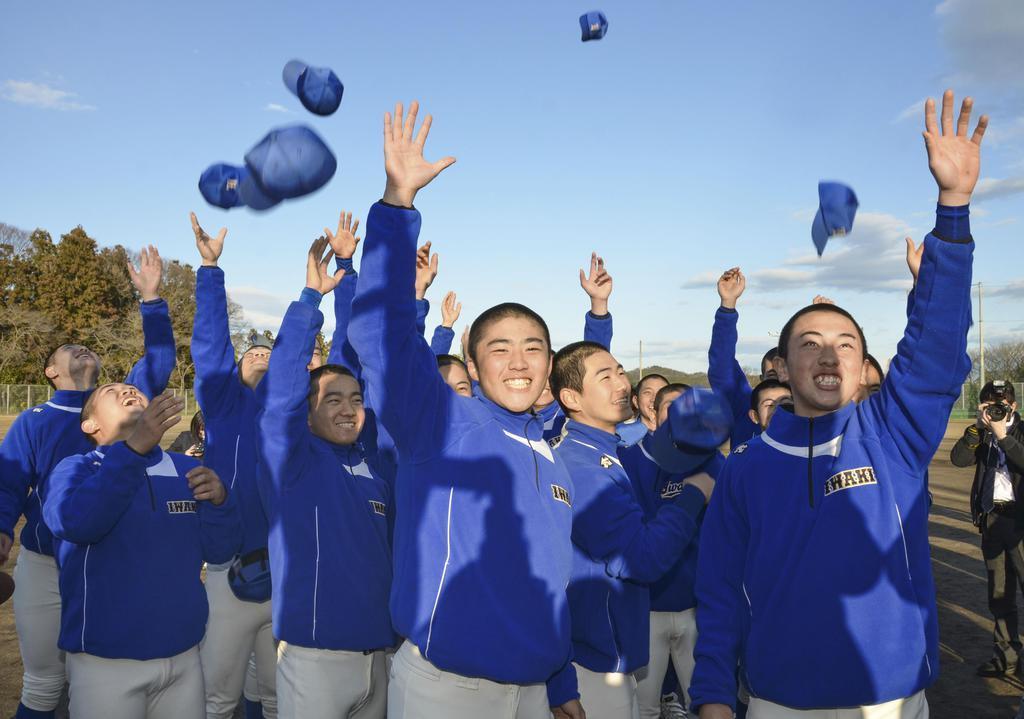 21世紀枠で46年ぶり3度目の出場が決まり、帽子を投げて喜ぶ磐城の選手たち=24日、福島県いわき市